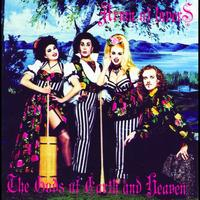 Army Of Lovers - The Gods Of Earth And Heaven