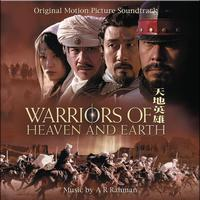 A.R. Rahman - Warriors In Peace (Hindi Version)