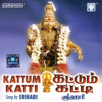 Kattum katti (1998) | srihari | high quality music downloads.