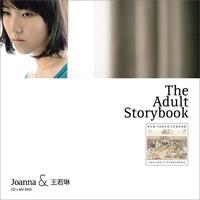 Joanna Wang - Joanna Wang & Ruo-Lin The Adult Storybook