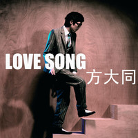 Khalil Fong - Love Song [radio-edit]