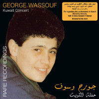 George Wassouf - Kuwait Concert - LIVE Rare recording