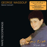 George Wassouf - Beirut Concert-Live Rare Recordings.