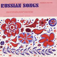 Various Artists - Contemporary and Traditional Russian Songs