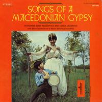 Esma Redzepova and Usnija Jasarova - Songs of the Macedonian Gypsy