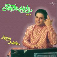 Anup Jalota - Farmaish Vol. 1 ( Live )