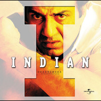 Various Artists - Indian (OST)