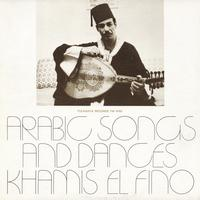 Khamis El Fino Ali - Arabic Songs and Dances