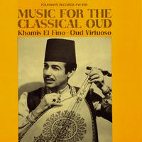 Khamis El Fino Ali - Music for the Classical Oud