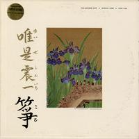 Shinichi Yuize - The Japanese Koto