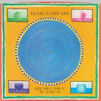 Talking Heads - Burning Down The House / I Get Wild/Wild Gravity [Digital 45]