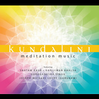 Various Artists - Kundalini Meditation Music
