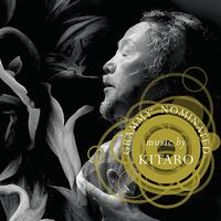 Kitaro - Grammy Nominated