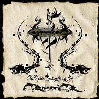 Orphaned Land - The Never Ending Way Of ORwarriOR (Explicit)