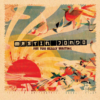 Martin Jondo - Are you really waiting