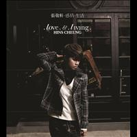 Hins Cheung - Love & Living