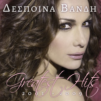 Despina Vandi - Despina Vandi Greatest Hits 2001-2009: Deluxe Edition