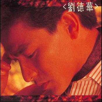 Andy Lau - Andy Lau