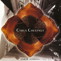 Cyrus Chestnut - Earth Stories