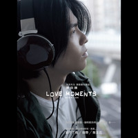 Jam Hsiao - Love Moments