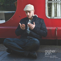 Maher Zain - Thank You Allah (Percussion Version)