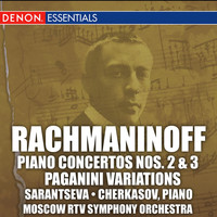 "Various Artists - Rachmaninoff: Piano Concertos Nos. 2 & 3 ""Paganini Variations"""