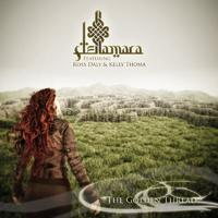 Stellamara - The Golden Thread