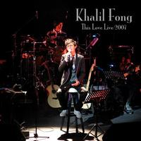Khalil Fong - This Love