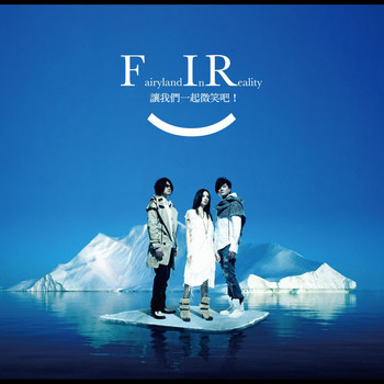 F.I.R. - We Are