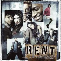 Rent Soundtrack - RENT - Selections From The Original Motion Picture Soundtrack