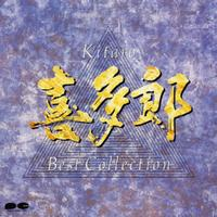 Kitaro - KITARO Best Collection
