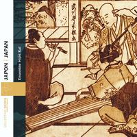 Hijiri-Kaï Ensemble - Japan: Urban Music of the Edo Period (1603-1868)