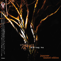 Unter Null - Re:moved (Japanese Edition) (Explicit)