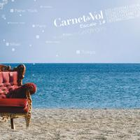 Various Artists - Carnet De Vol - Escale 1
