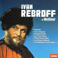 Ivan Rebroff - Best of Ivan Rebroff