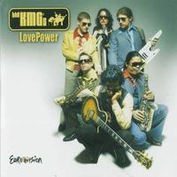 The KMG's - Lovepower (Eurovision 2007)