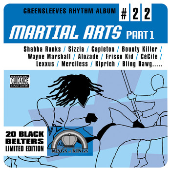 Various Artists - Martial Arts (Part 1)