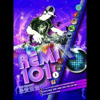 Various Artists - Remix 101 (8 CD)