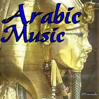 Dreamatic Ensemble - Arabic Music