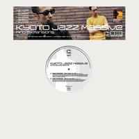 Kyoto Jazz Massive - Mind Expansions