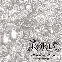 Kokia - Road to Glory -long journey-