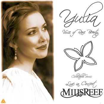 Yulia - 2010 Live Concert Series: 'An Intimate Evening with Yulia, Live at Mills Reef'