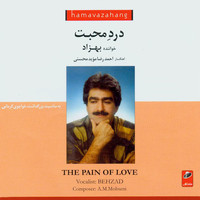 Behzad - Dard-e-Mohabbat (The Pain of Love)