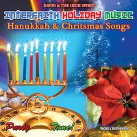 David & The High Spirit - Interfaith Holiday Music