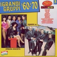 Various Artists - Duck Records - I Grandi Gruppi '60-'70 Vol 3