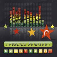 Various Artists - Rithmos Remixed