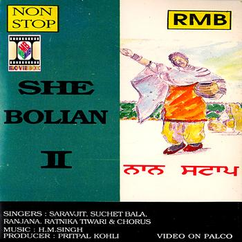 Various Artists (Bhangra Compilation) - She Bolian II