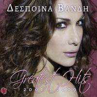 Despina Vandi - Greatest Hits 2001-2009