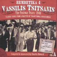 Vassilis Tsitsanis - The Postwar Years- CD A: 1946