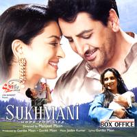 Gurdas Maan - Sukhmani (Hope for Life)